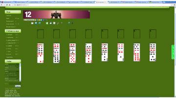 играть карты кэнфилд